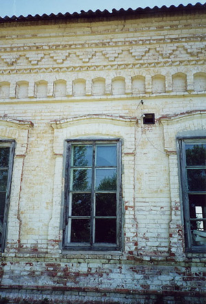 Brickwork on former