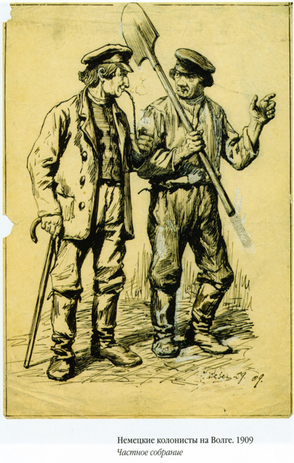 Drawing of Volga German colonists by Jakob Weber