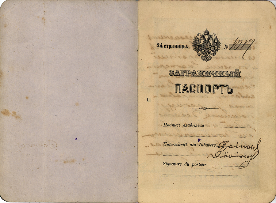 Russian passport signed by Heinrich Döring
