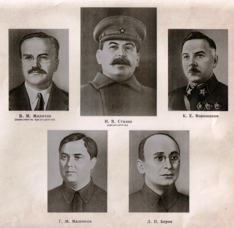 USSR leadership