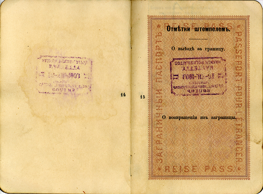 Döring family passport stamped in Hanko, Finland