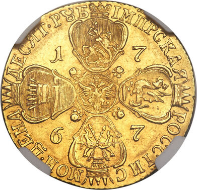 The back side of a 10 ruble gold coin from 1767