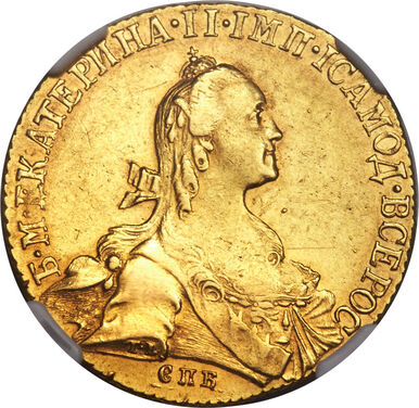 10 ruble gold coin